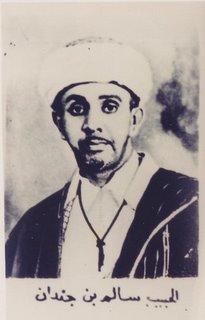 habib-salim-jindan