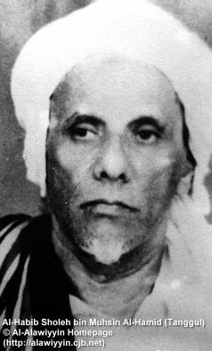 habib-soleh-bin-muhsin-al-hamid